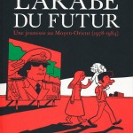 L'arabe du futur, T1 : Une jeunesse au Moyen-Orient (1978-1984)