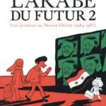 L'arabe du futur, T2 : Une jeunesse au Moyen-Orient (1984-1985) – Riad Sattouf